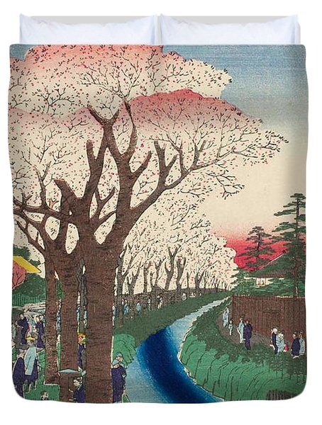 Cherry Blossoms On The Tama River Embankment Duvet Cover