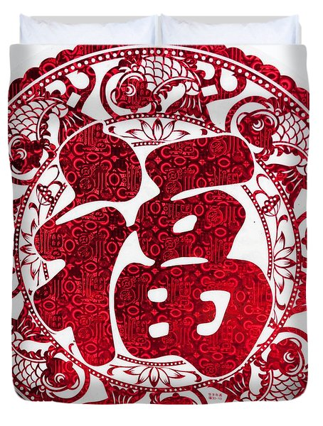Chinese Paper-cut For Blessing Duvet Cover