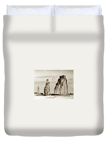 Desert 15050050fy Duvet Cover