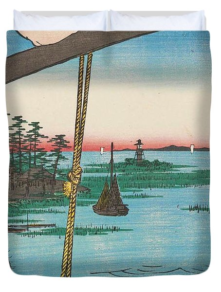 Haneda Ferry And Benten Shrine Duvet Cover