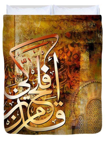 Islamic Calligraphy Duvet Cover