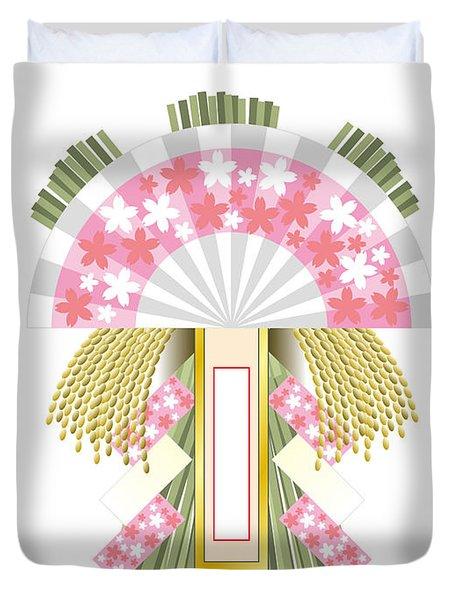 Japanese Newyear Decoration Duvet Cover