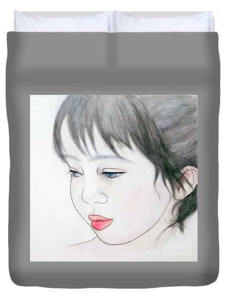 Manazashi Or Gazing Eyes Duvet Cover