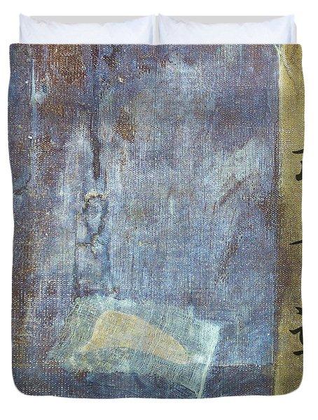 Ethical Code Of The Samurai  Duvet Cover
