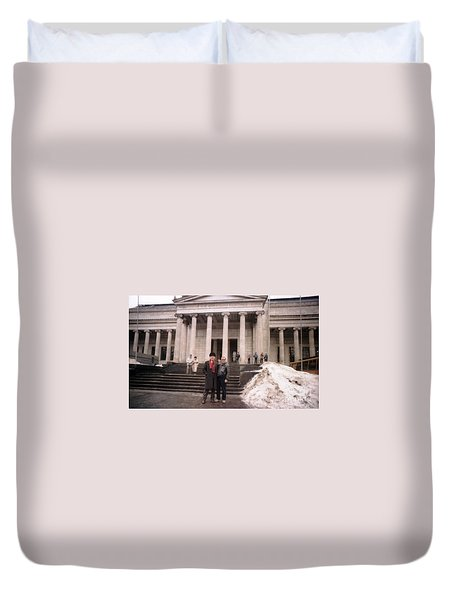 Moscow Consert Hall Duvet Cover