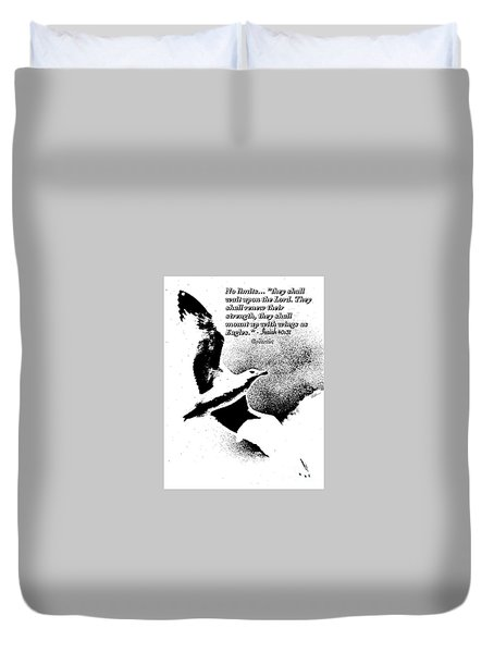 No Limits Duvet Cover
