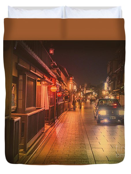 Old Kyoto, Gion Japan Duvet Cover