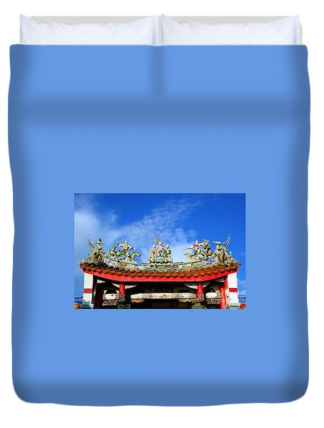 Duvet Cover featuring the photograph Richly Decorated Chinese Temple Roof by Yali Shi