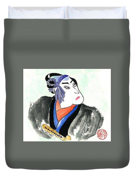Samurai  Duvet Cover
