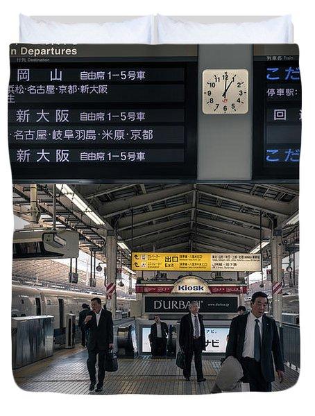 Tokyo To Kyoto, Bullet Train, Japan 3 Duvet Cover