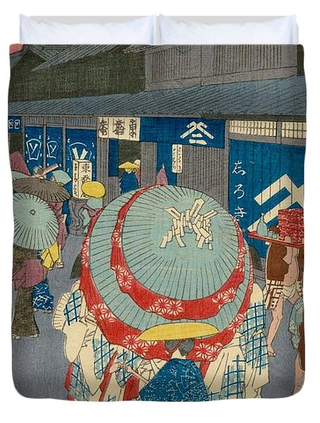 View Of Nihonbashi Tori 1-chome Duvet Cover