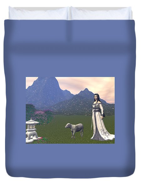 Year Of The Sheep Duvet Cover