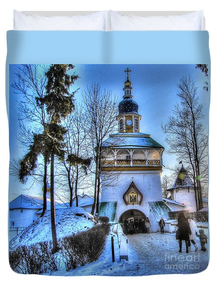 Duvet Cover featuring the pyrography Yury Bashkin Winter Russia by Yury Bashkin