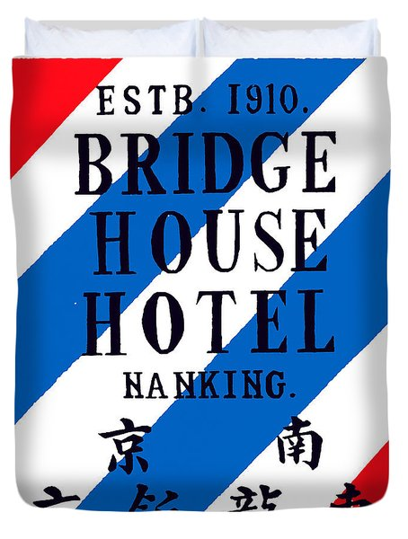 Duvet Cover featuring the painting 1920 Bridge House Hotel Nanking China by Historic Image