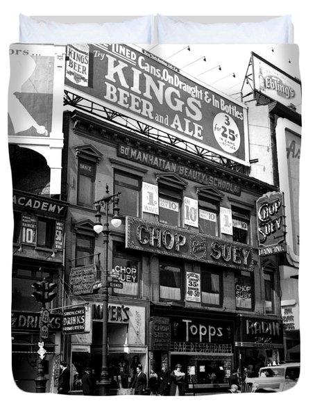 1935 Union Square Shops New York City Duvet Cover