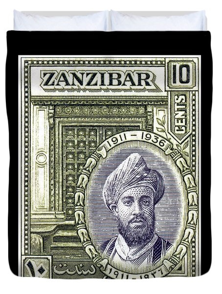 Duvet Cover featuring the painting 1936 Sultan Of Zanzibar Stamp by Historic Image