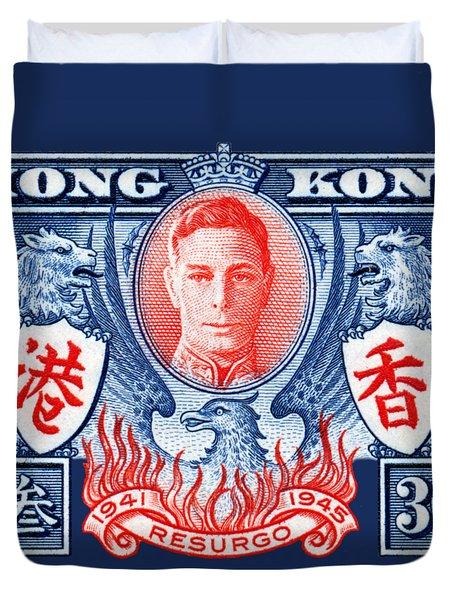 1945 Hong Kong Victory Stamp Duvet Cover