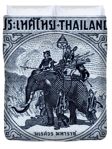 1955 Thailand War Elephant Stamp Duvet Cover by Historic Image