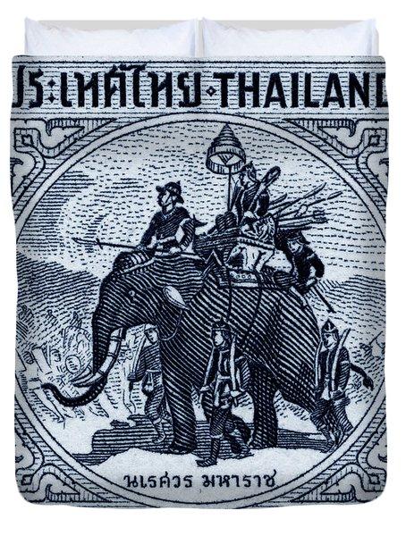 1955 Thailand War Elephant Stamp Duvet Cover