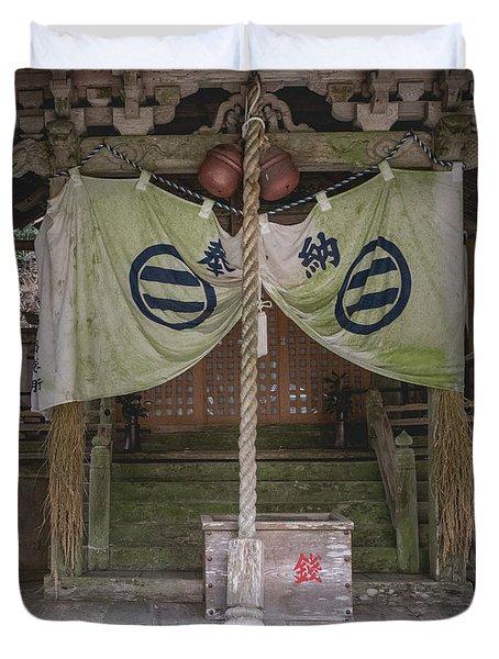 Forrest Shrine, Japan Duvet Cover