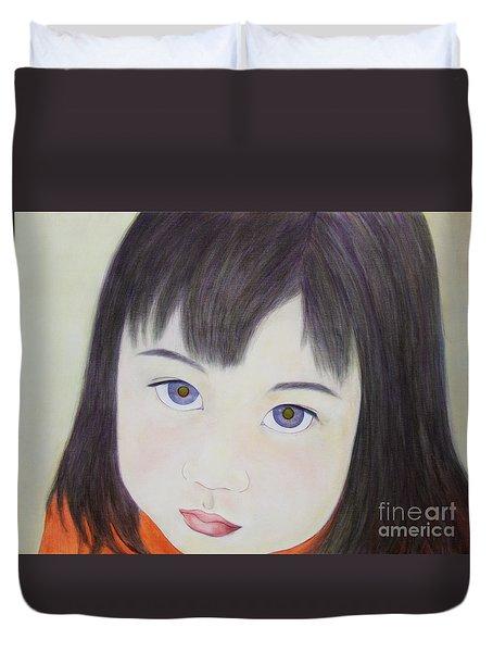 Manazashi Or Gazing Eyes Duvet Cover