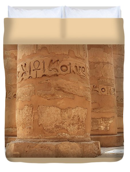 Duvet Cover featuring the photograph Temple Of Karnak by Silvia Bruno