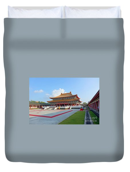 The Confucius Temple In Kaohsiung, Taiwan Duvet Cover