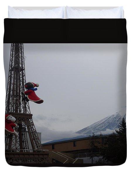 Winter Amusement Park Duvet Cover