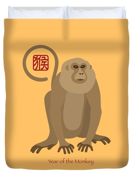 2016 Chinese New Year Of The Monkey Duvet Cover by Jit Lim