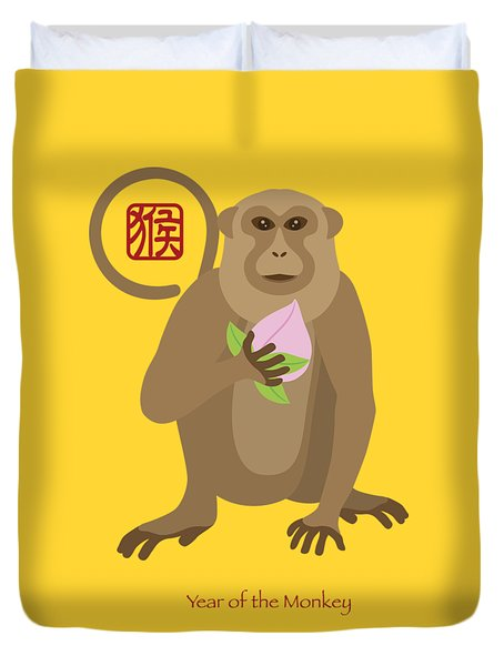 2016 Chinese Year Of The Monkey With Peach Duvet Cover