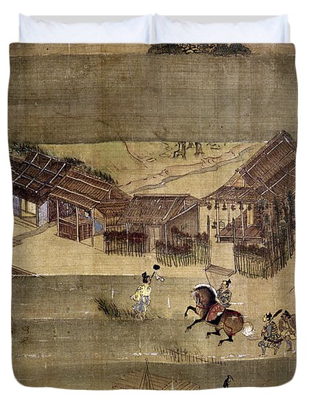 Japan: Buddhist Priest Duvet Cover