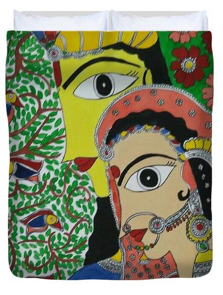 Madhubani Duvet Cover