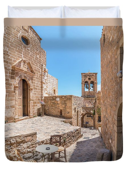 Monemvasia - Greece Duvet Cover
