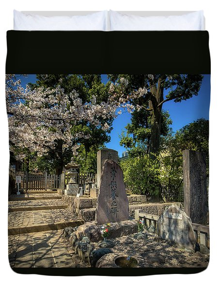 47 Samurai And Cherry Blossoms Duvet Cover
