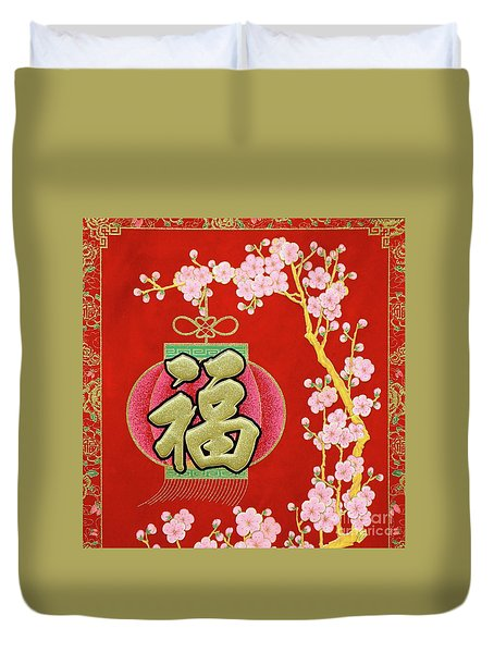 Chinese New Year Decorations And Lucky Symbols Duvet Cover