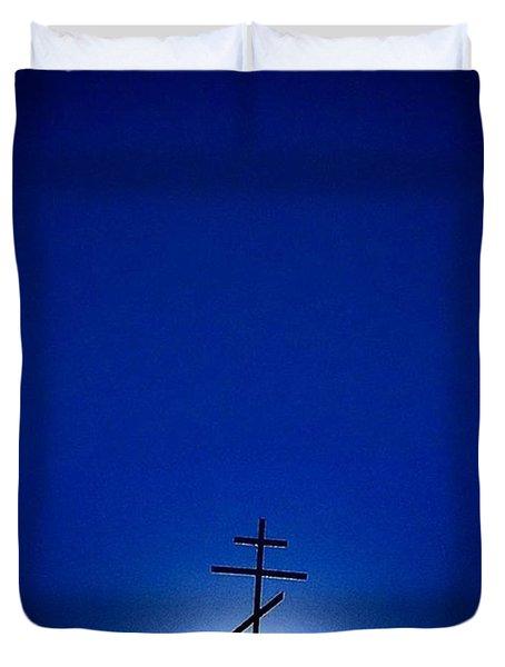 The Cross Duvet Cover