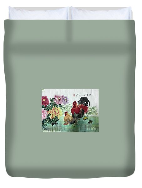 Chinese Painting Duvet Cover