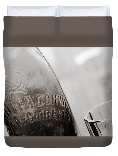 Duvet Cover featuring the photograph Vintage Beer Bottle Ussr by Andrey  Godyaykin