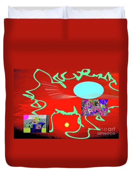 8-18-2057g Duvet Cover