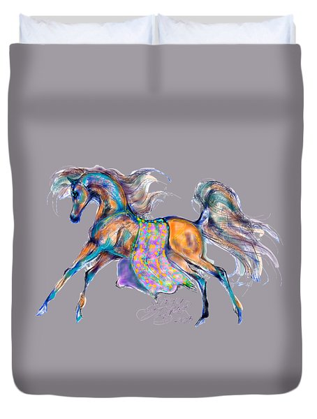 A Gift For Zeina Duvet Cover by Stacey Mayer