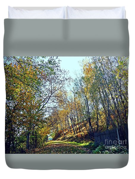 A Path In The Autumn Duvet Cover