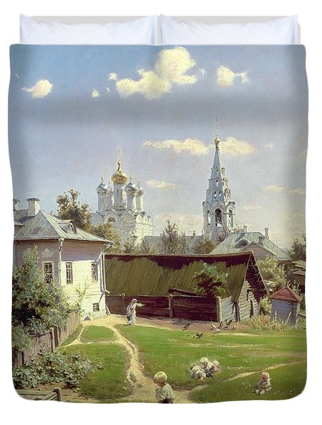 A Small Yard In Moscow Duvet Cover