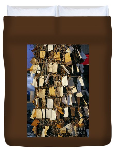 A Wishing Tree With Many Requests Duvet Cover by Yali Shi
