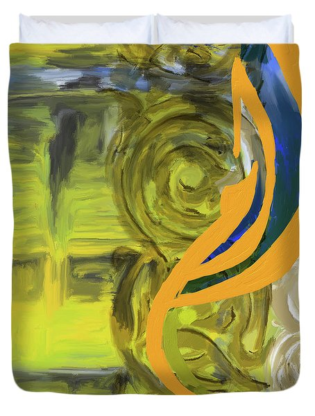 Abstract Calligraphy 22 321 1 Duvet Cover