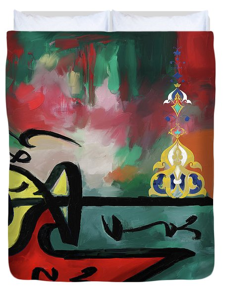 Abstract Calligraphy 3 301 1 Duvet Cover