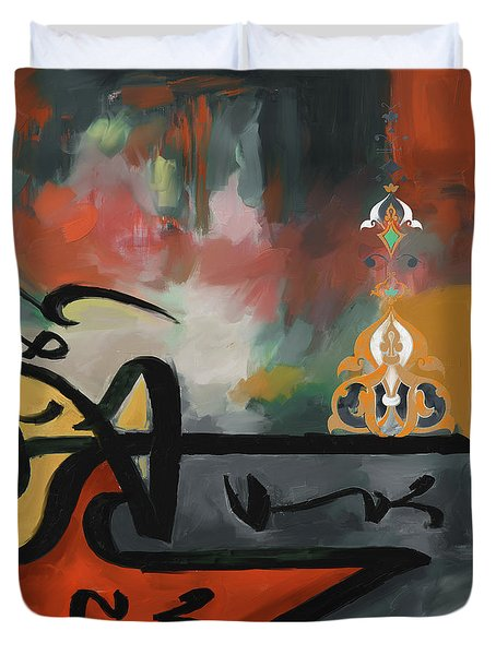 Abstract Calligraphy 3 301 2 Duvet Cover
