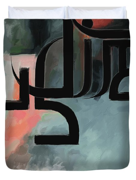 Abstract Calligraphy 30 329 3 Duvet Cover