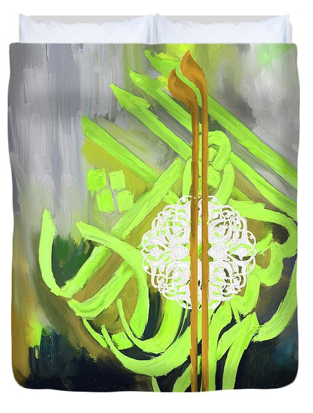 Abstract Calligraphy 5 303 3 Duvet Cover