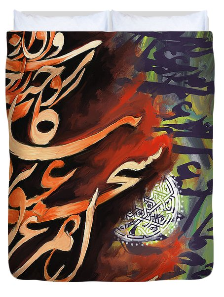 Abstract Calligraphy 6 304 2 Duvet Cover