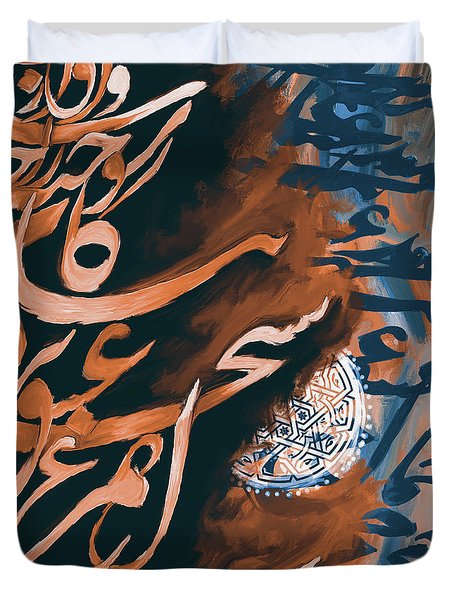 Abstract Calligraphy 6 304 3 Duvet Cover
